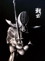 Kendo Scratchboard by viciousoul