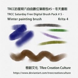 TRCC Saturday Free Digital Brush Pack # 5 (Krita) by TReeCreationCulture
