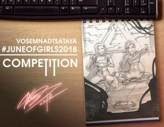 The 18th (VOSEMNADTSATAYA) Competition by IvanDovbnya