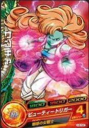 Dragon Ball Heroes - Zangya Cards 2 of 5 by TheMasterofDespair