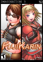 Fujikarin by Router-Jax