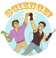 SCIENCE BROS by lauren-bennett