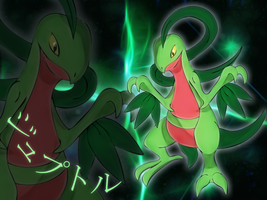 grovyle wallpaper by Elsdrake