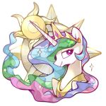 Brilliant Celestia! by TingSan