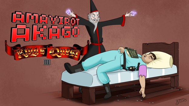 Amayriot Akago - King's Quest 3 title card by BlackSpotDesign