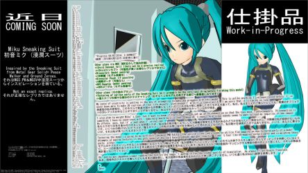 MMD WIP - Miku Sneaking Suit - 04-01-2014 by CrazyDave55811