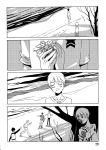 doujinshi Do you remember our first love 13 by Meissner-kun