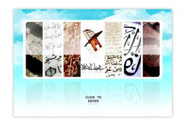 In Islam Arms - Start Page by madpsd