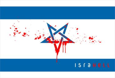 IsraHELL by fabio2k5