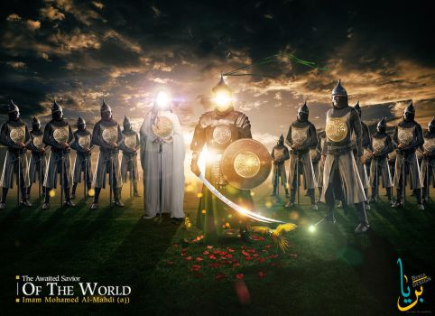 The Awaited Savior Of The World by BeriaDesign