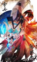 Onmyoji - Fire and Ice by MonoriRogue