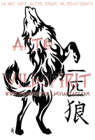 Standing Lone Wolf Tattoo by WildSpiritWolf