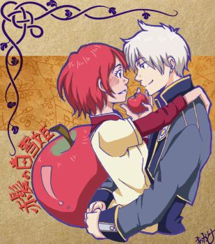 The red color of fate by Akari-Sweetness