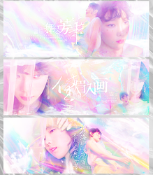 [PSD] TAE YEON - HOLOGRAM by BHottest