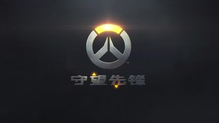 Design for Overwatch in Chinese Version by YanmoZhang
