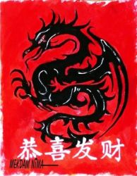 Gong Xi Fa Cai - Happy Chinese New Year - Dragon L by OilPaintingOnCanvas