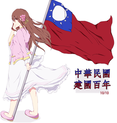 HBD taiwan by pasteltea