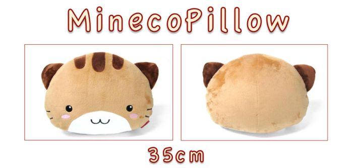 Mineco Pillow BROWN by Cuteplushandmore
