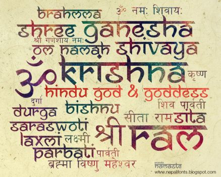 Devanagari style English typography by lalitkala