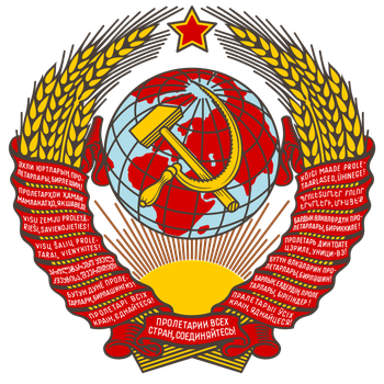 Coat of Arms of the New USSR by RedRich1917