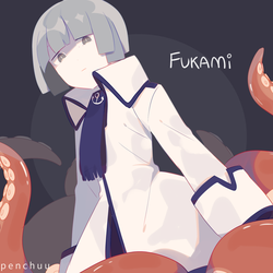 fukami by penporo