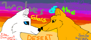 Gift for Wolves of the Sahara by jlo8