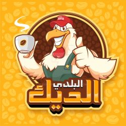 Country Rooster Arabic8 by dorarpol