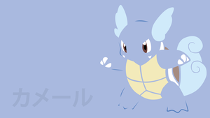 Wartortle by DannyMyBrother