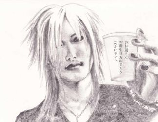 Uruha's birthday by Helgajas
