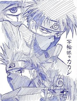 Kakashi by D1ckBasterdly