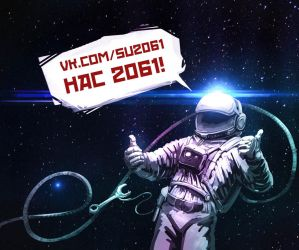 Vkontakte-2061 by archy13