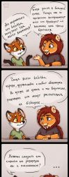 Just dialog from EF by belo4ka