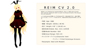 UTAU VB + DL - REIM by teatime-plasmid