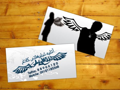 my Business card by vahshat
