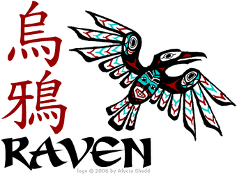 Spaceship logo - the Raven by LeeshaJoy