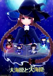 Wadanohara and The Geat Blue Sea by ichigomeichan