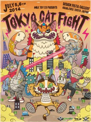 Tokyo Cat Fight Poster by ExoesqueletoDV