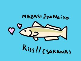 Sillago sihamaJapanese say kiss by kusaman