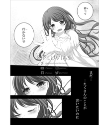 Manga Page Attempt by Pluvias