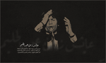 zmn 3bdal7lem by alwafy