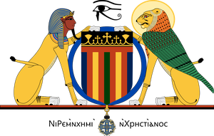 Coptic Coat of Arms by Gouachevalier