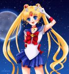 .:Sailor Moon:. by Zafiro-Chan