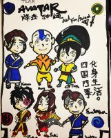 Team Avatar Chibis by FireNationPhoenix