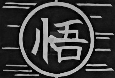 KANJI GO by PAQUITO-RELOADED