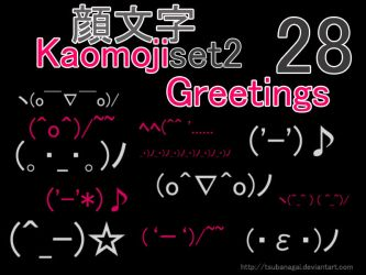 Kaomoji set2: Greetings 1 by tsubanagai