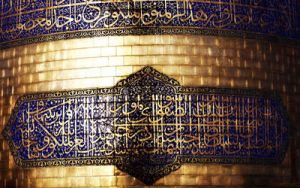 imam reza dome by islamicwallpers