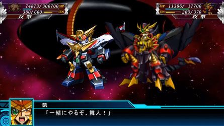 Chou Super Robot Wars - Might Gaine and Gaogaigar by Crisostomo-Ibarra