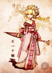 Kimono Peach - Revamped by Jay-Phenrix
