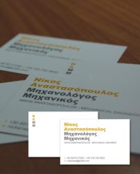 mechanical engineer card by crossbow