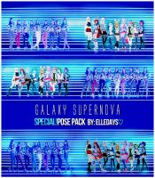 Q!Girls - Special! Galaxy Supernova. by ElleDays